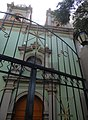 Templo El Calvario, Gustavo A. Madero, Ciudad de México.jpg