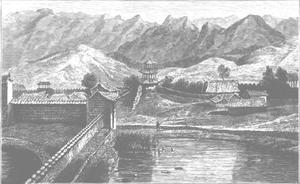 Tengchong - Late nineteenth century view of Tengyue (Tengchong)