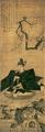 Tenjin (Furukuma Jinja Yamaguchi).png