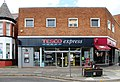 Tesco Express, Allerton Road.jpg