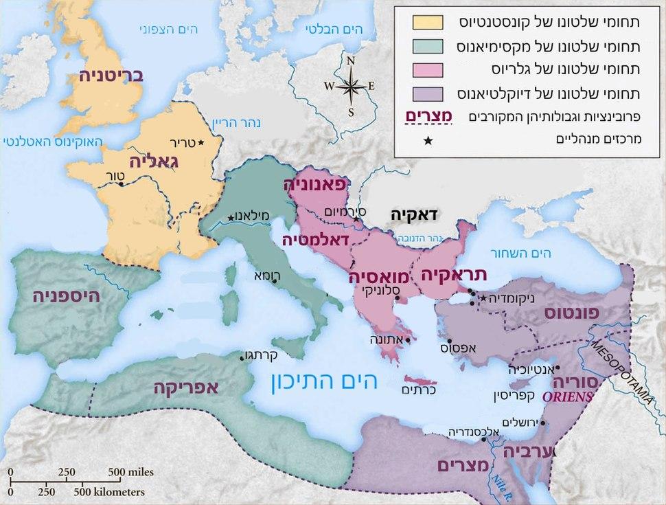 Tetrarchy map3 Heb