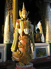 Thagyamin at Shwedagon Pagoda