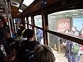 The 25 tram to Praca Sao Vincente (41441763895).jpg