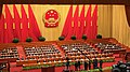 The 5th Session of the 12th National People's Congress 20170305.jpg