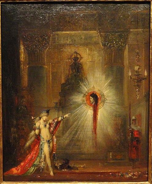 Αρχείο: Η Προσέγγιση από τον Gustave Moreau, 1876-1877 - Μουσείο Τέχνης Fogg - DSC02266.JPG
