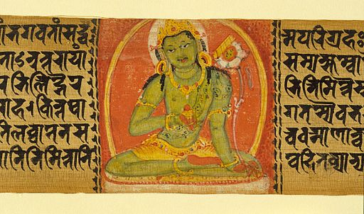 The Bodhisattva Manjushri, Folio from a Prajnaparamita (The Perfection of Wisdom) LACMA M.72.1.21 (2 of 2)