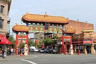 Chinatown, Victoria - The Gate of Harmonious Interest was erected in the 1980s, as a part of a larger revitalization effort.
