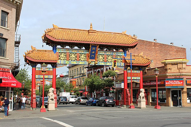 The Gate of Harmonious Interest - Victoria, BC, Canada. Photo by MARELBU.