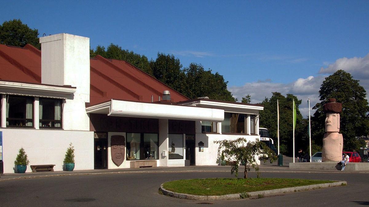 Kon-Tiki Museum - Wikipedia