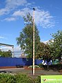 The May pole at The Maypole - geograph.org.uk - 175055.jpg