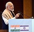 The Prime Minister, Shri Narendra Modi addressing the 2nd meeting of India Israel CEOs forum, in New Delhi on January 15, 2018.jpg