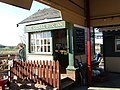 The Signal Box Inn - geograph.org.uk - 330612.jpg