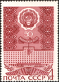 The Soviet Union 1970 CPA 3904 stamp (Mari Autonomous Soviet Socialist Republic (Established on 1920.11.04)).png