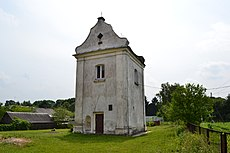 The bell tower of the church of the Holy Trinity in Lyuboml.JPG