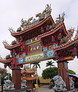 The gate of Jin-Shan Temple.jpg