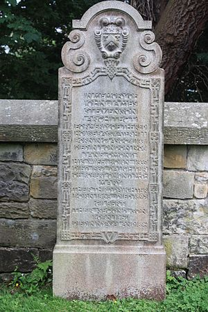 J. J. Stevenson - The grave of J J Stevenson, Dean Cemetery, Edinburgh