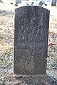 The grave of John Walter Stephens in Yanceyville, NC, USA.jpg