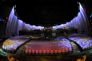 The AXIS - Interior of the theatre seen from the stage in 2009