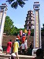 Thien Mu Pagoda.jpg