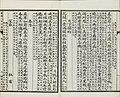 Three Hundred Tang Poems (12).jpg