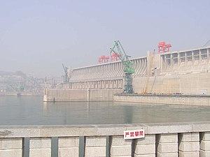 Dai Qing - Three Gorges Dam
