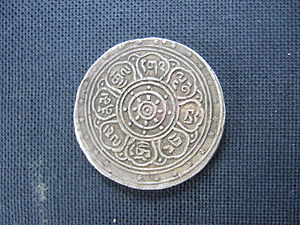 Tibetan srang - Tibetan 1 Srang silver coin, dated year 1 of Xuan Tong era ( = AD 1909), reverse