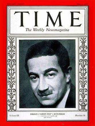 Michael Arlen - 1927 Time cover featuring Arlen
