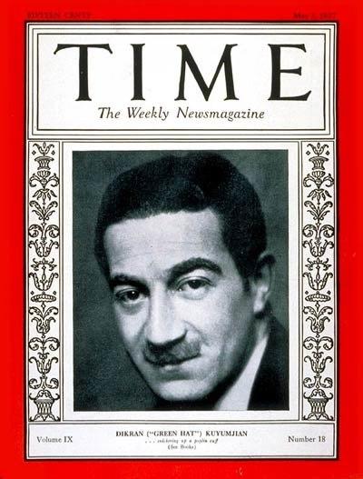 Time-magazine-cover-michael-arlen