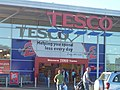 Tiverton , Tesco Superstore - geograph.org.uk - 1273240.jpg