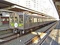Toei-subway 10-000 series prototype 20041124-2.jpg
