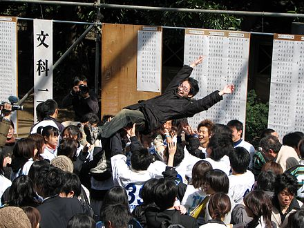 Students celebrating after the announcement of the results of the entrance examinations to the University of Tokyo Tokyo University Entrance Exam Results 6.JPG