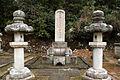 Tottori feudal lord Ikedas cemetery 073.jpg
