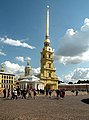 Tourists in the Peter-Paul fortress.jpg