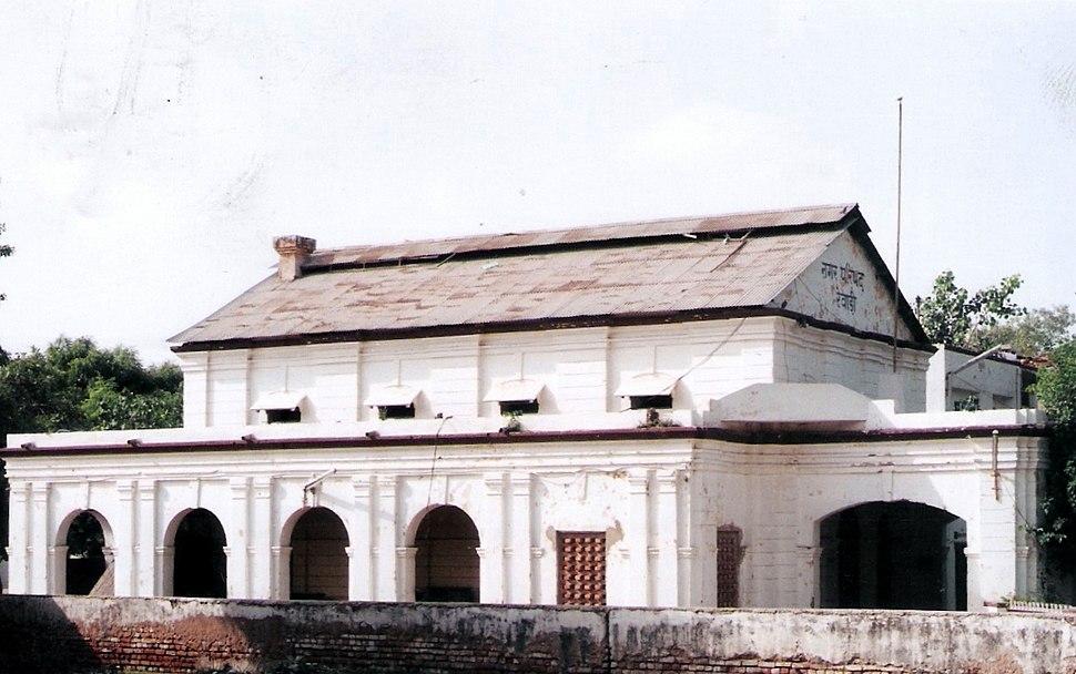 Rewari Town Hall