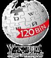 Tr-logo120k.png
