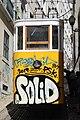 Tramway Ascensor Lavra Lisbonne 2.jpg