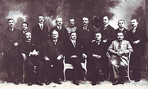 Vasile Goldiș - Vasile Goldiş (fourth from the left, bottom row) in the Directory Council of Transylvania, 1918