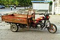 Transport trike in the PRC.JPG