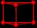 Trigonal prism.png