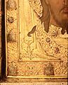 Triptych with the Mandylion MET ES4702.jpg