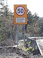 Troodos Road Sign.jpg