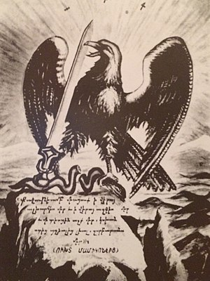 Tseghakronism - The Eagle of Taron as a symbol of Tseghakronism