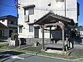 Tsujidou-fukawa-fuchu.jpg