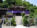 Tsukubusuma Shrine.jpg