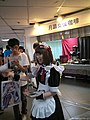 Tukuyomi Maid Cafe booth, Fancy Frontier 20 20120728 2.jpg