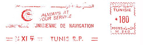 Tunisia stamp type B3.jpg