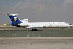 Caspian Airlines Flight 7908 - Tu-154 Caspian Airlines (EP-CPG) involved in the incident