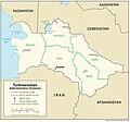 Turkmenistan Administrative Divisions.jpg