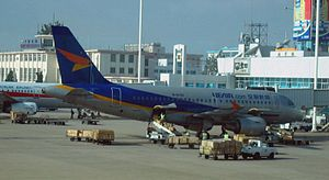 Chengdu Airlines - A United Eagle Airlines Airbus A319 at Kunming Wujiaba International Airport (2006)...