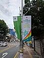 UK 2017 - Flagoj en Seulo.jpg